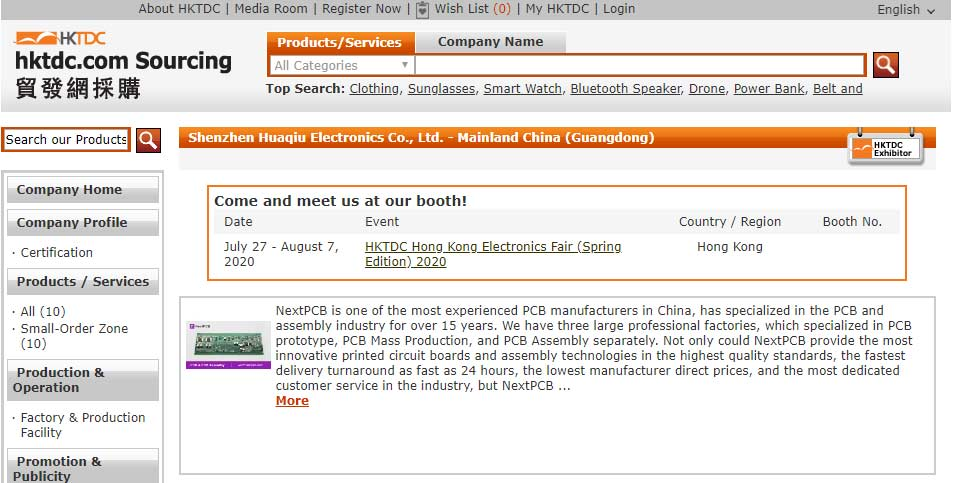 NextPCB online exhibition pages 1